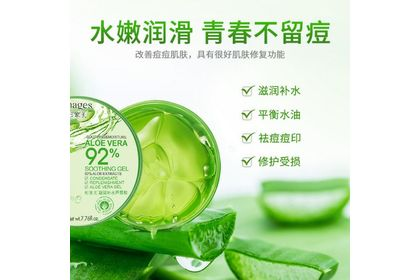 (Crazy Sale)Images Aloe Vera Soothing Gel -92% Aloe Extracts 220g