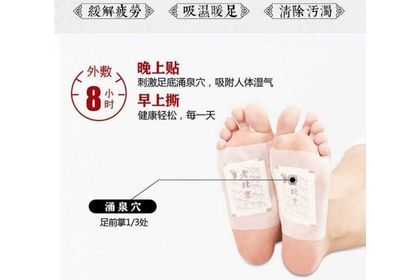 (10pcs/BOX) Foot Patch 足仙道足贴